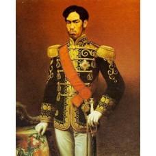 """""""Cải cách Meiji"""" ở Nhật Bản được tiến hành như thế nào?"""