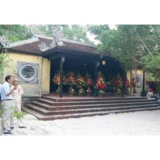 Di tích cơ quan Tỉnh uỷ lâm thời Thừa Thiên Huế (1942 - 1945)